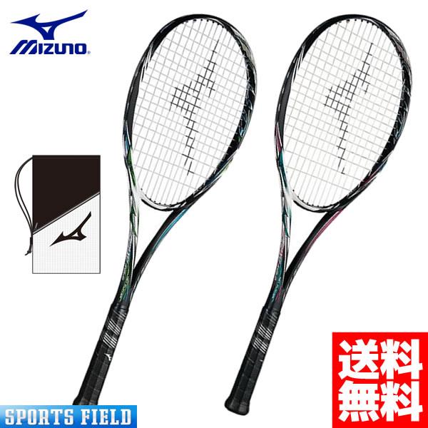 【NEWカラー】ソフトテニス ラケット ミズノ スカッド05シー(63JTN85627・63JTN85664)SCUD 05-C 前衛モデル ガット代・張り代・送料無料 最新モデル (MIZUNO) ミズノ ソフトテニス ラケット 前衛 テニスラケット軟式 軟式テニスラケット ミズノ