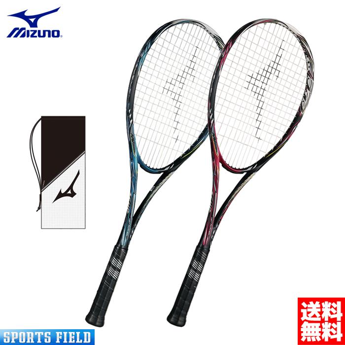 ミズノ ソフトテニスラケット スカッド05アール(63JTN955)MIZUNO SCUD 05-R 前衛モデル ガット代・張り代・送料無料 最新モデル (MIZUNO) ソフトテニス ラケット 前衛 ミズノ テニスラケット軟式 軟式テニスラケット ミズノ soft tennis racket