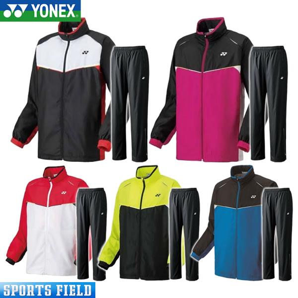 ヨネックス ウェア YONEX ヒートカプセル 裏地付き ウィンドブレーカー上下セット(上下組) ウインドブレーカー 70058-80049(ヨネックス テニス 軟式テニス ソフトテニス バドミントン テニス 軟式 ウェア ヨネックス ウインドブレーカー ユニセックス)