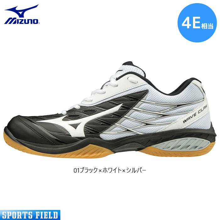 ミズノ バドミントンシューズ ウェーブクロー ワイド(71GA191301)4E相当の方向け 室内 体育館 靴 軽量 速さでゲームを支配する。軽量性と加速性のスピードモデル。ワイドフィットタイプ バドミントンシューズ ミズノ バトミントン シューズ MIZUNO badminton