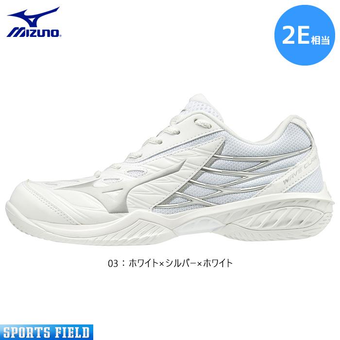 ミズノ バドミントンシューズ ウェーブクロー レディース(71GA191603)2E相当の方向け 室内 体育館 靴 軽量 速さでゲームを支配 軽量性と加速性のスピードモデル。ウィメンズタイプ バドミントンシューズ ミズノ バトミントン シューズ MIZUNO badminton shoes ladies