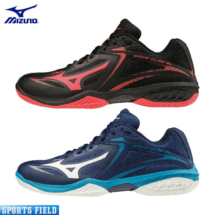 mizuno badminton shoes made in japan quiz