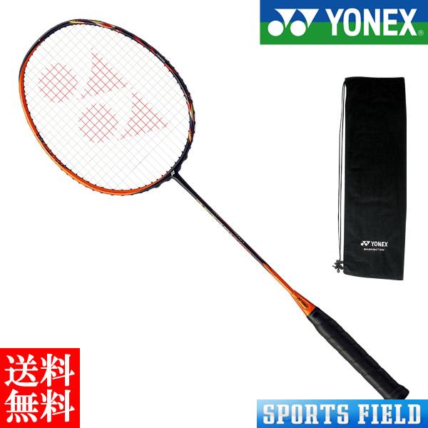 ヨネックス バドミントンラケット アストロクス99(AX99)桃田選手使用モデル ASTROX99 YONEX 最新モデル 【2018SS】