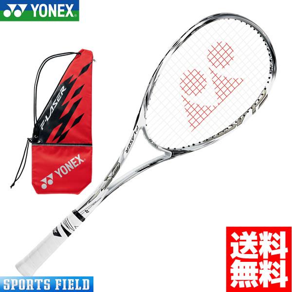 ヨネックス ソフトテニスラケット エフレーザー9S(FLR9S)ガット代・張り代・送料無料 専用ケース付き (YONEX) 2018SS