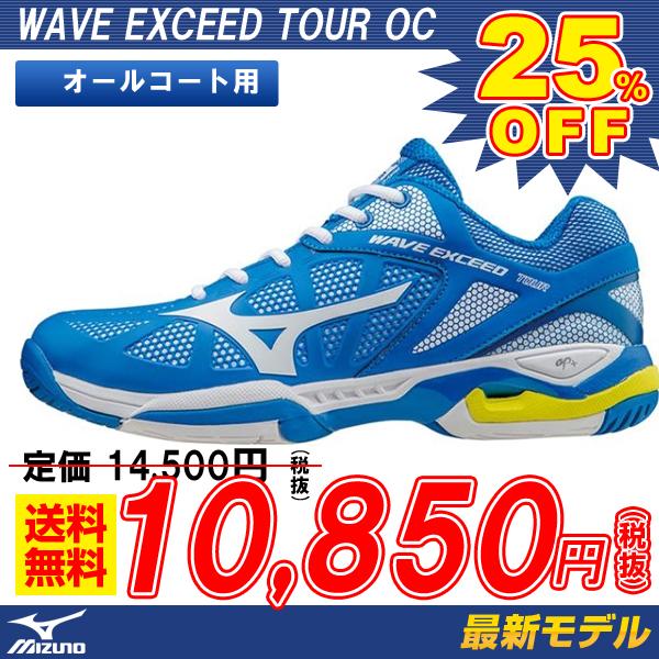 美津浓 MIZUNO 波球鞋超过旅游波超过旅游 (61GA-141009)