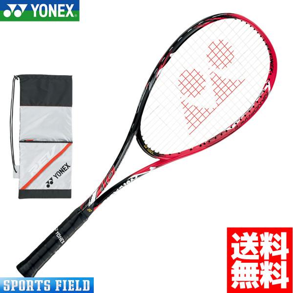 ヨネックス ソフトテニスラケット ナノフォース8Vレブ(NF8VR)オープンスロート 前衛専用モデル ガット代・張り代・送料無料 専用ケース付き YONEX 2018SS