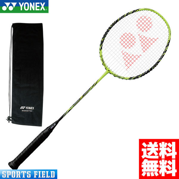 【ガット代 張り代 送料すべて無料+オリジナルシャトルプレゼント】バドミントン ラケット ヨネックス YONEX ナノレイZスピード NANORAY-Zspeed (NR-ZSP) (ヨネックス バドミントン ラケット バトミントン ナノレイ ガット 張り上げ代無料 badminton racket)
