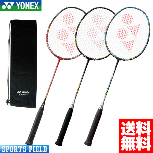 【ガット代 張り代 送料すべて無料+オリジナルシャトルプレゼント】【新色発売】バドミントン ラケット ヨネックス(YONEX) ナノレイ800 (575/704/360) NANORAY800 (NR800) (ヨネックス バドミントンラケット ナノレイ バトミントン badminton racket)