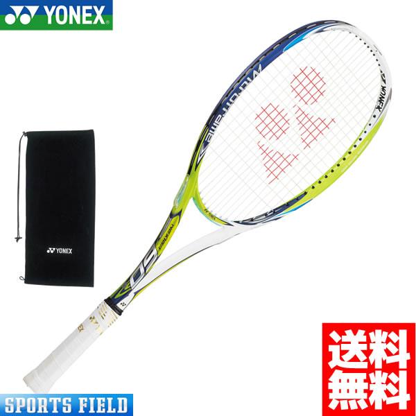 ヨネックス ソフトテニスラケット ネクシーガ60(NXG60)ガット代・張り代・送料無料 専用ケース付き YONEX ソフトテニス ラケット ヨネックス テニスラケット軟式 軟式テニスラケット ヨネックス SOFT TENNIS
