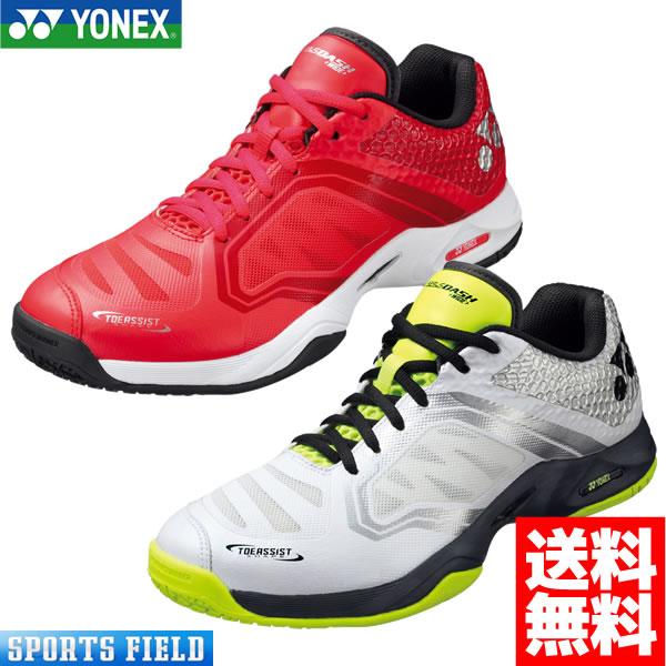 ヨネックス(YONEX) テニス シューズ パワークッションエアラスダッシュワイドGC(SHTADWG)4Eワイド クレー・砂入り人工芝コート用(ヨネックス テニス 軟式テニス ソフトテニス シューズ 靴)