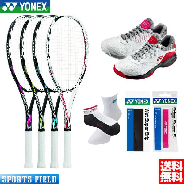 初心者向 ヨネックス ソフト テニスラケット&シューズ&グリップテープ、エッジガードセット(YONEX マッスルパワー200XF /ヨネックス テニスシューズ パワークッション103セット)新入部員・新入生向け5点セット(ソフトテニス シューズ 軟式テニス 初心者セット)