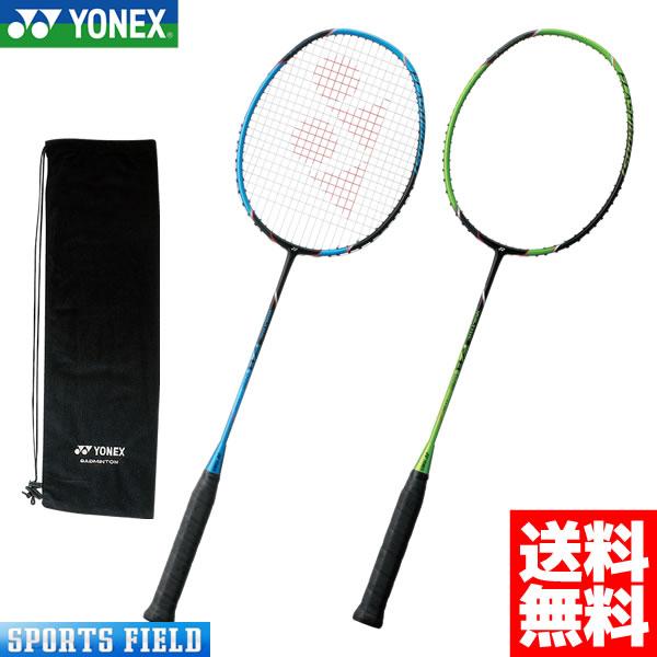 バドミントンラケットヨネックス(YONEX) ボルトリックFB VOLTRIC-FB(VT-FB) badminton racket 羽毛球拍 ヨネックス バドミントンラケット ガット代 張り上げ代無料