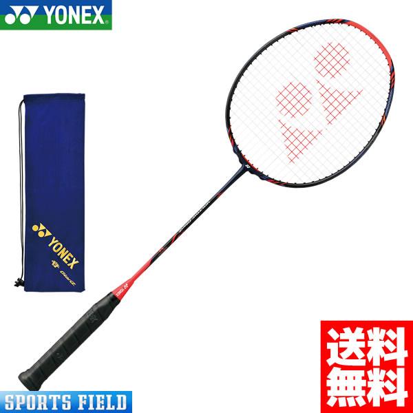 バドミントン ラケット ヨネックス(YONEX) バドミントンラケット ボルトリックグランツ VOLTRIC GRANZ(VT-GZ) badminton racket 羽毛球拍 バトミントンラケット バトミントン ラケット ボルトリック グランツ 2018SS