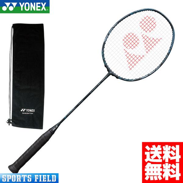 【ガット代 張り代 送料すべて無料+オリジナルシャトルプレゼント】バドミントンラケット ヨネックス YONEX ボルトリックZフォース2 VOLTRIC Z-FORCE2 (VTZF2) (ヨネックス バドミントンラケット バトミントン ラケット ガット代 張り上げ代無料 badminton racket)
