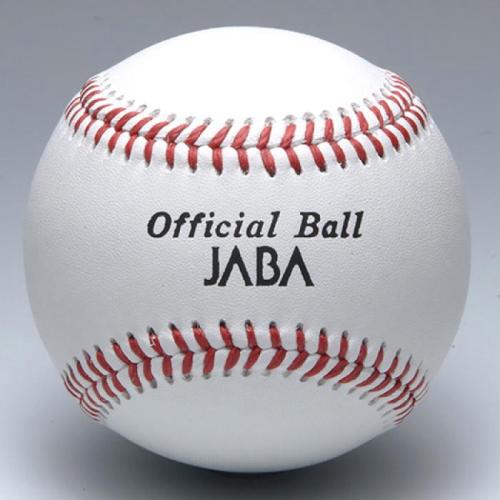 MIZUNO(ミズノ) 硬式用 ビクトリー 社会人試合球(JABA) 1ダース入 1BJBH10000