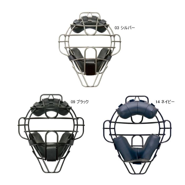 MIZUNO/MizunoPro(ミズノ/ミズノプロ) 2017-2018モデル ベースボール用品 チタンマスク(硬式・ソフトボール用) 1DJQH100