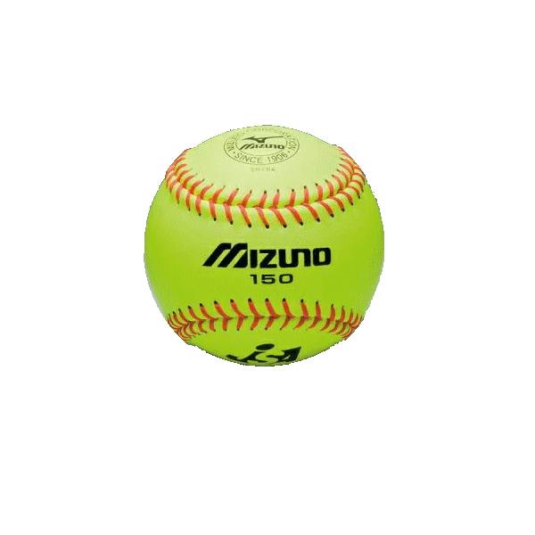 MIZUNO(ミズノ) ソフトボール用 ミズノ150 革ソフトボール試合球(1ダース入) 2OS15000