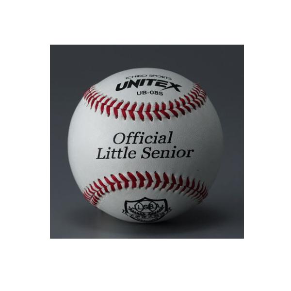 お取り寄せ対応 UNITEX(一光スポーツ) 硬式野球ボール リトルシニア公認球 安価品(5ダース入) UB-085