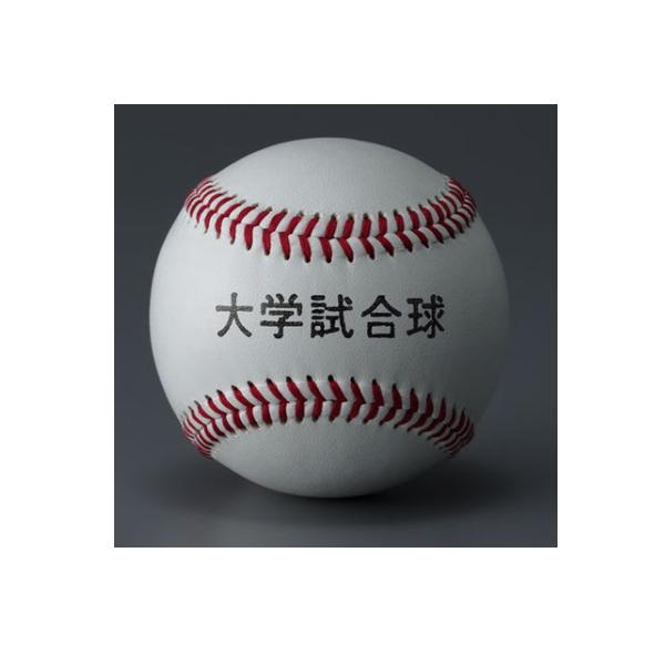 お取り寄せ対応 UNITEX(一光スポーツ) 硬式野球ボール 大学試合球(5ダース入) UB-200