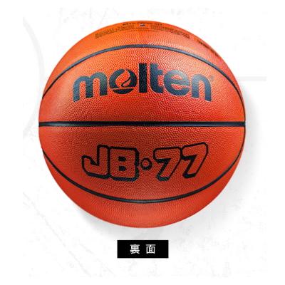 限定品molten(MOLTEN)灌篮高手×MOLTEN篮球7号球