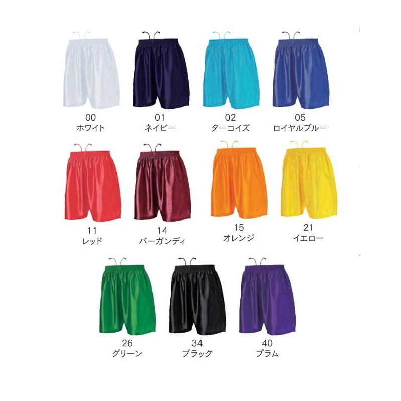 SALE お取り寄せ対応 新品未使用 wundou ウンドウ サッカー サッカーパンツ P8001 ジュニア