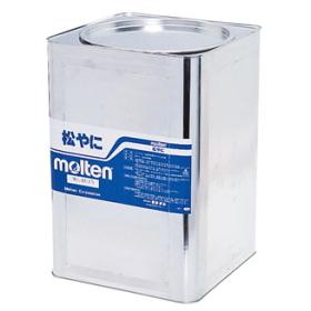 送料無料 molten(モルテン) ハンドボール用 松やに15kg RE15