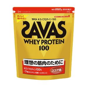 SAVAS(ザバス)ホエイプロテイン100(ココア味) 2520g(120食分) CZ7429
