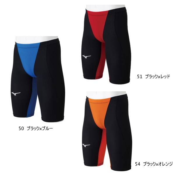 MIZUNO(ミズノ) ジュニア競泳用スイムウエア MX・SONIC 02 ハーフスーツ N2MB8411
