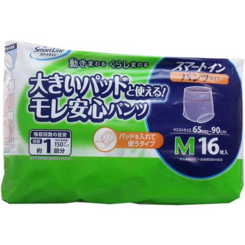 Livedo(リブドゥ) リフレ スマートライン スマートイン(パンツタイプ) Mサイズ 1ケース(16枚入x8袋)