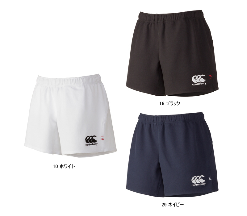 Canterbury 2016new rugby shorts inseam size 15 cm RG26011
