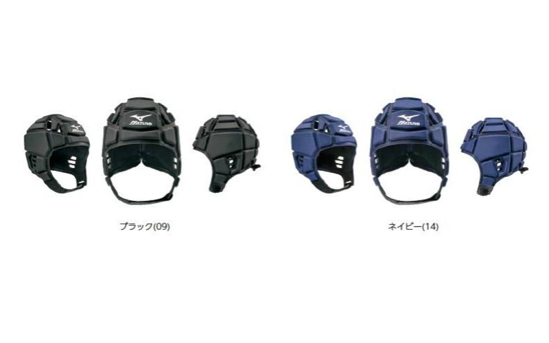 MIZUNO(ミズノ) ラグビー ヘッドギア R3JTA601