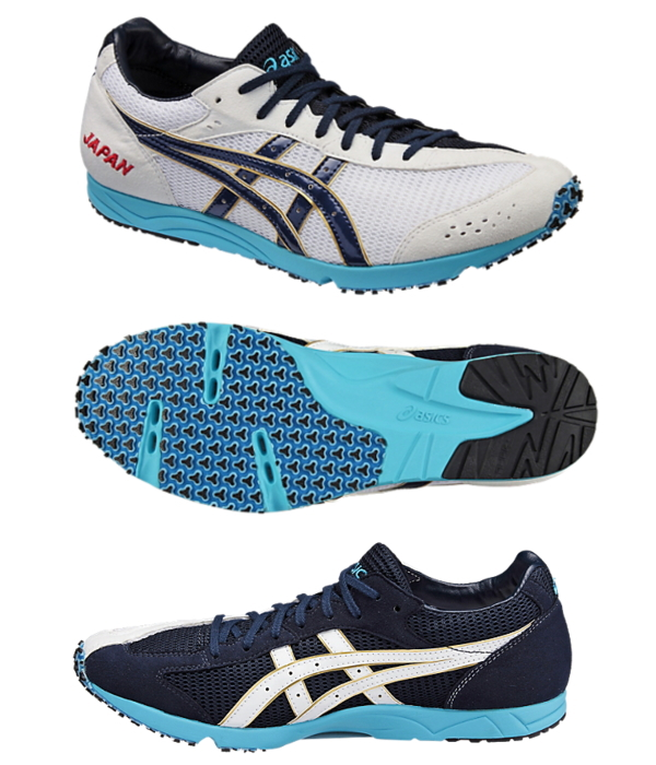new arrival 08bb3 fb5b2 asics marathon Sale,up to 39% Discounts