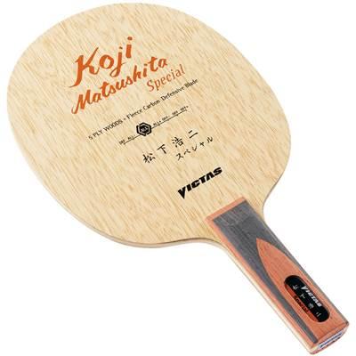 VICTAS(ビクタス) 卓球ラケット 松下浩二スペシャル ST(ストレート) 026665