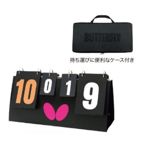 Butterfly(バタフライ)  カウント器 BHカウンター 76360