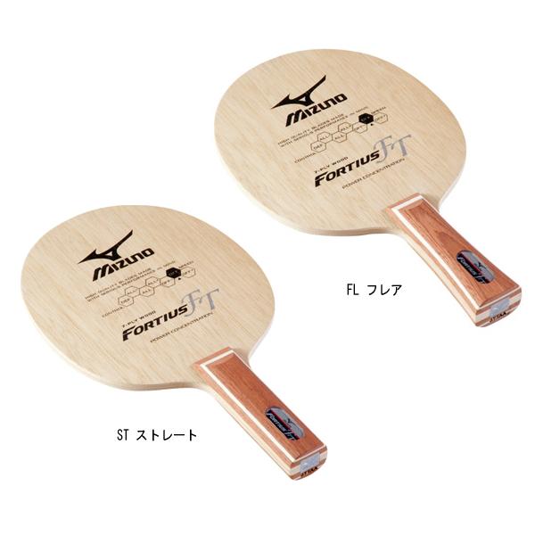 美津浓 (YM) 乒乓球球拍更强英尺 (四十美国金融时报 》) 18TT21055