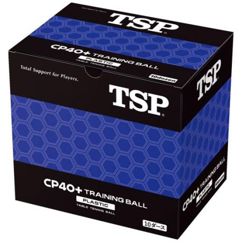 TSP(VICTAS) 卓球ボール CP40+ トレーニングボール 10ダース入(120球) 010071