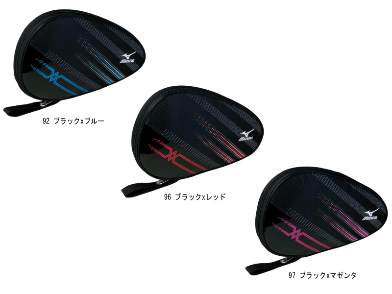 MIZUNO (YM) 2013 NEW table tennis racket case (put 1) 18DT-310.
