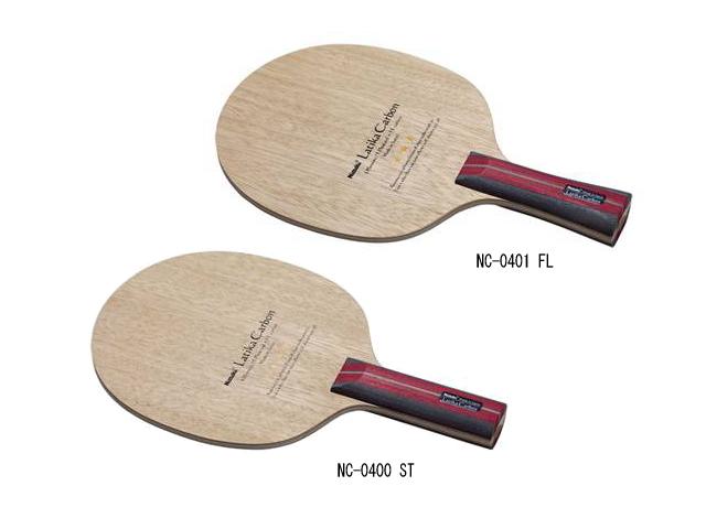 Nittaku(ニッタク) 卓球ラケット ラティカカーボン_