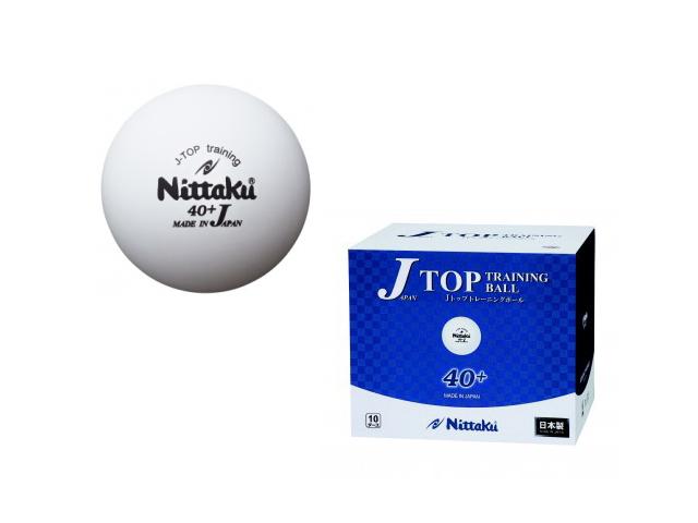 Nittaku(ニッタク) 卓球トレーニングボール ジャパントップ トレ球 10ダース(120個入り) NB-1367