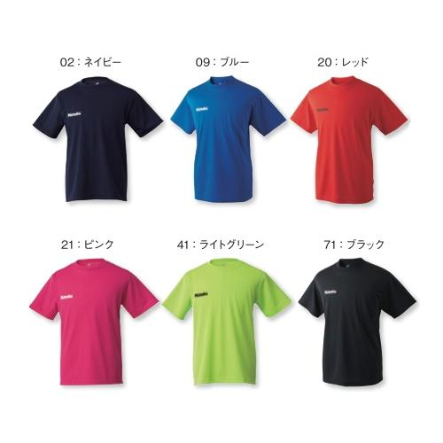お取り寄せ対応 カラーバリエーション豊富なシンプルTシャツ1枚までレターパックプラス発送可 Nittaku ニッタク 即出荷 人気上昇中 ドライTシャツ NX-2062 卓球ウェア