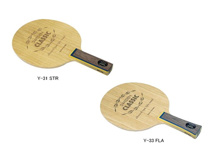 YASAKA (Yasaka) table tennis racket Sweden classic YR-31/YR-33