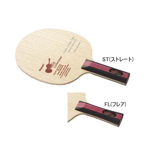 Nittaku(ニッタク) 卓球ラケット バイオリンカーボンインナー NC-0435/NC-0436