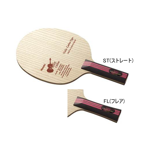 Nittaku(ニッタク) 卓球ラケット バイオリンカーボン NC-0431/NC-0432