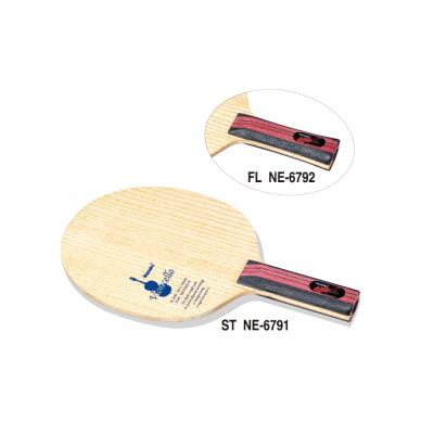 Nittaku(ニッタク) 卓球ラケット ビオンセロ NE-6791/NE-6792