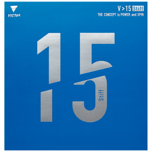 VICTAS(ビクタス) 裏ソフトラバー V>15 Stiff(スティフ) 020521