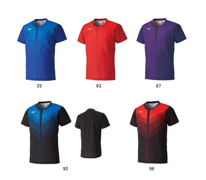 MIZUNO(ミズノ) バレーボールウェア ユニセックス ゲームシャツ(半袖) V2JA8501