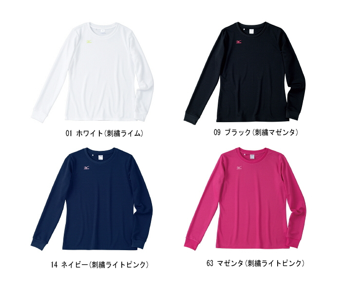 MIZUNO 2016NEW women's long sleeve T shirt NAVI DRY 32MA5355
