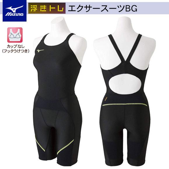ミズノ ( mizuno ) レディース トレーニング 水着 浮きトレ エクサースーツBG N2MG7777 ハーフスーツ 水泳 練習用水着 競技 競泳 ウィメンズ