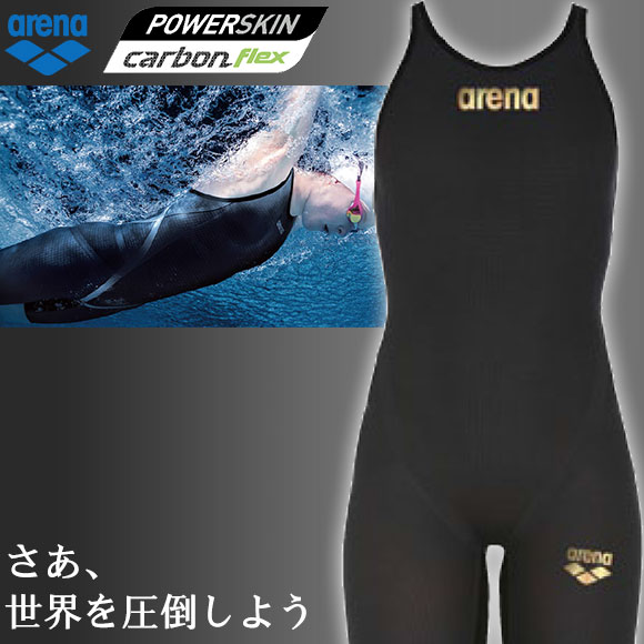 アリーナ レディース競泳水着 ARN-7502W パワースキン カーボン フレックス Fina承認 上級者用トップモデル arena競技水着 水泳 ハーフスパッツ[返品・交換不可]