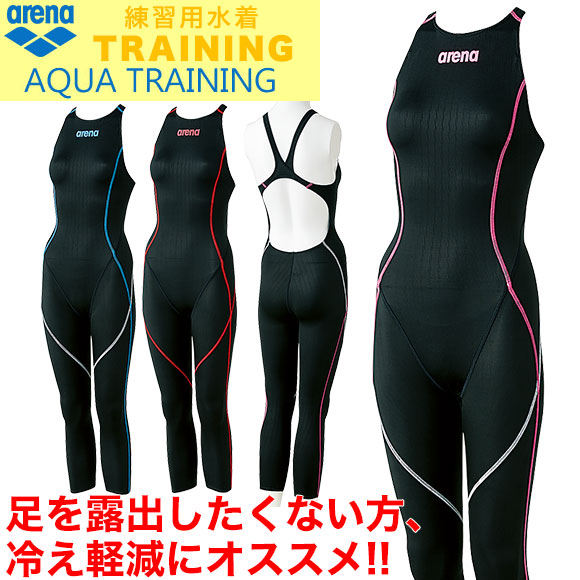 アリーナ (arena) レディース トレーニング水着水着 SAR-8143W ロングスパッツ X-パイソン スイムウェア 水泳 練習用水着 競技 競泳